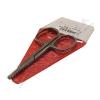 Nůžky pro děti 90mm SI-023